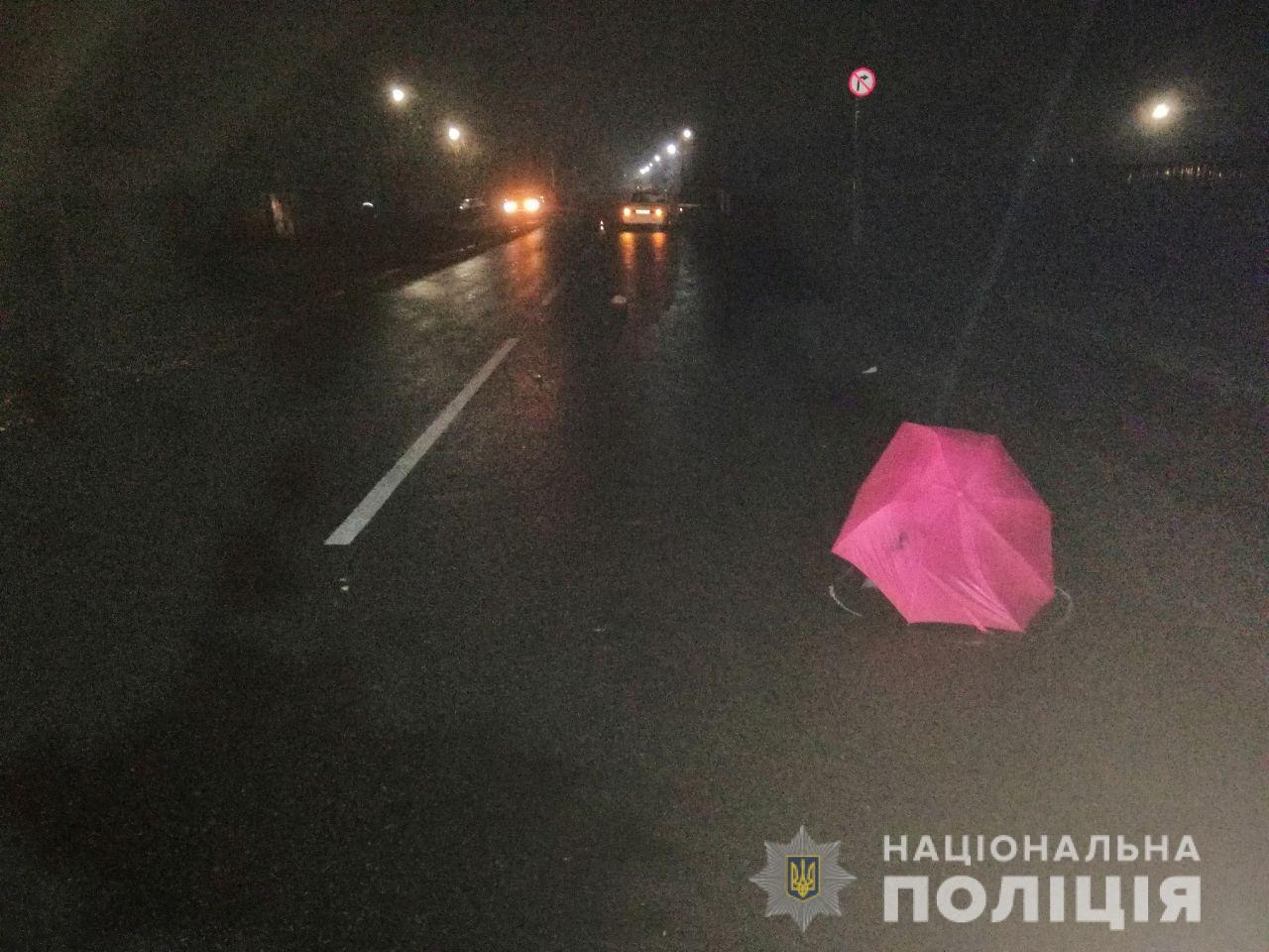 Полиция просит помочь в выяснении обстоятельств смертельного ДТП. Новости Днепра