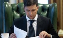 Зеленский уволил своего представителя в Кабмине после драки с Ляшко