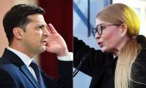«Ей не дают сладенького»: Зеленский о Тимошенко и «договорняках»