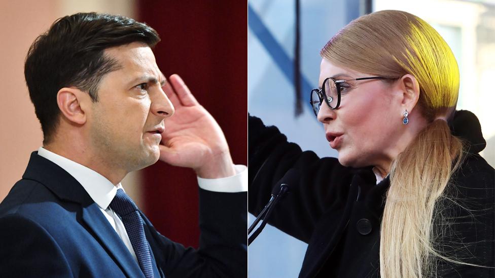 «Ей не дают сладенького»: Зеленский о Тимошенко и «договорняках». Новости Украины
