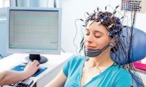 Новая услуга в ОН «Клиник Днепр» – энцефалограмма