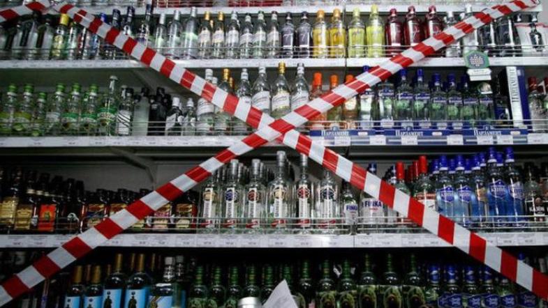 Запрет на продажу алкоголя ночью. Новости Днепра