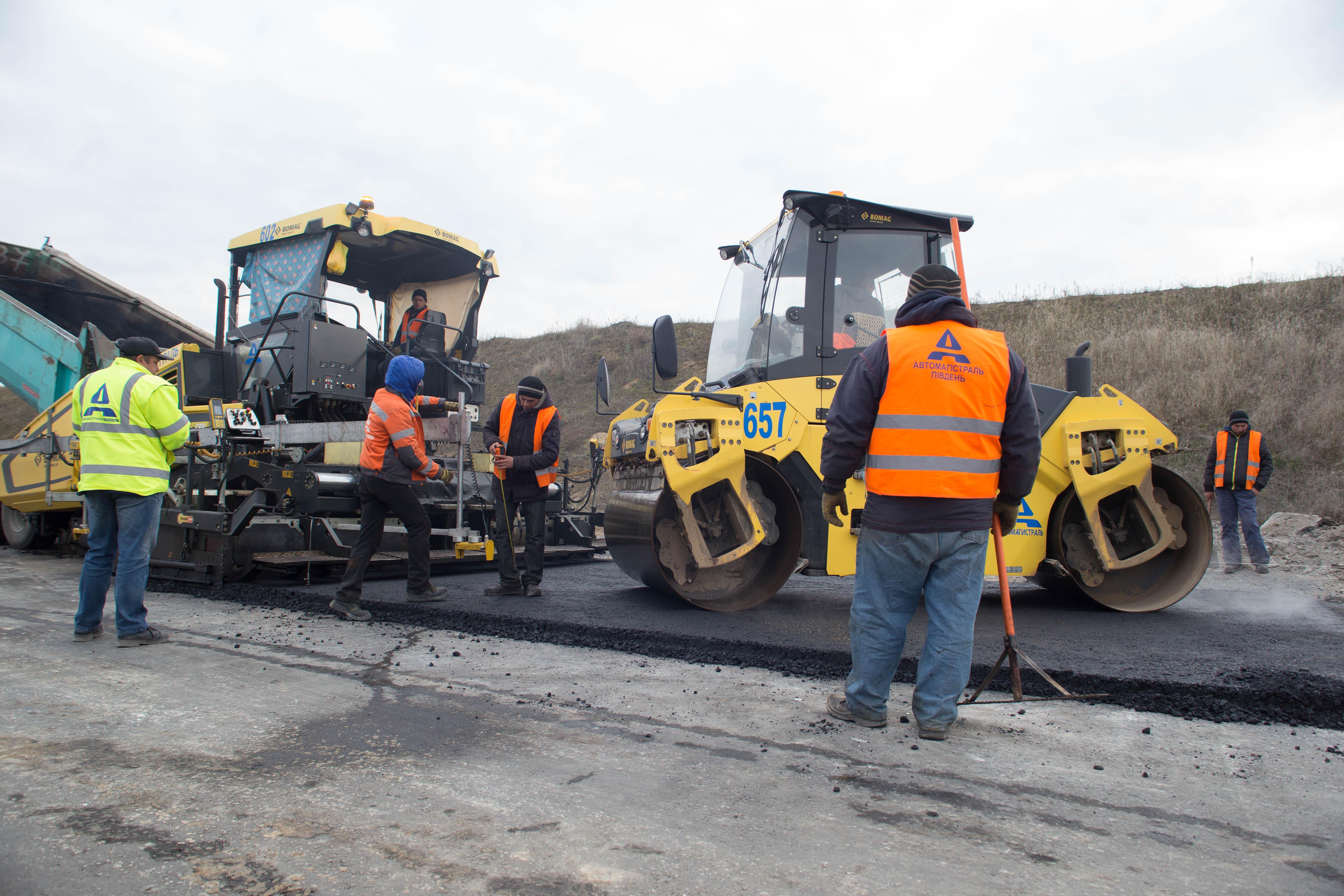 Под Днепром продолжается строительство новой трассы: детали. Новости Днепра