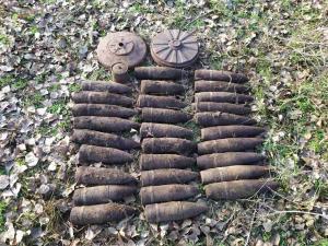 Мужчина нашел боеприпасы. Новости Днепра