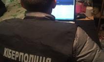 Воровал личные данные пользователей: задержан киберпреступник