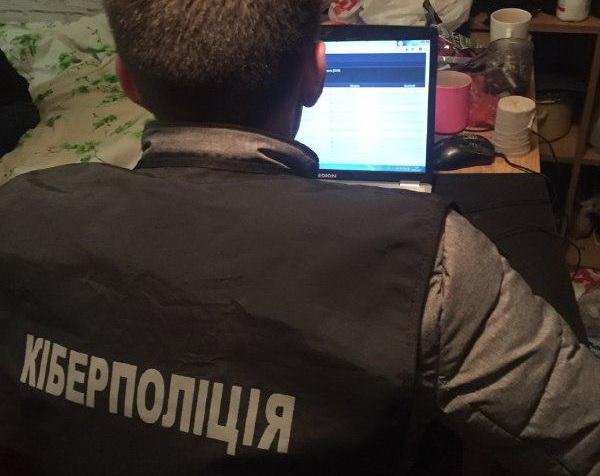 Воровал личные данные пользователей: задержан киберпреступник. Новости Днепра