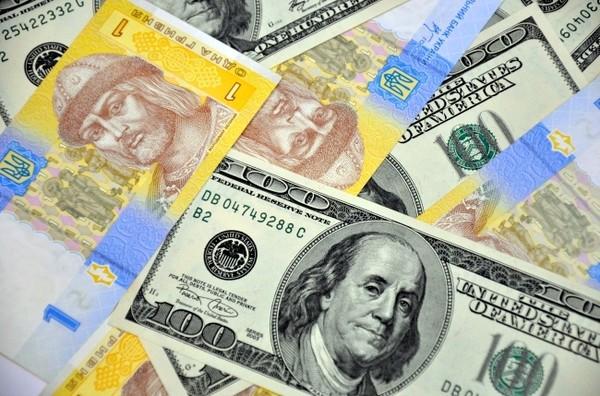 Официальный курс валют от Нацбанка на 22-е ноября. Новости Украины