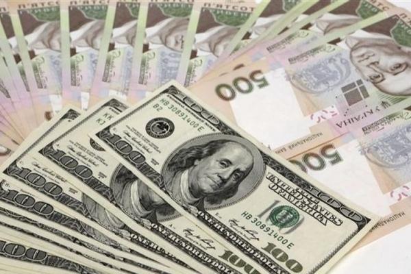И снова вверх: курс валют на 20-е ноября. Новости Украины