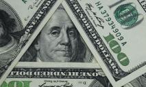 Доллар продолжает дешеветь: курс валют на 16-е декабря