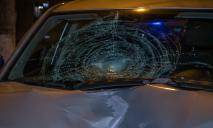 «Неожиданно выскочил»: в Днепре автомобиль сбил парня