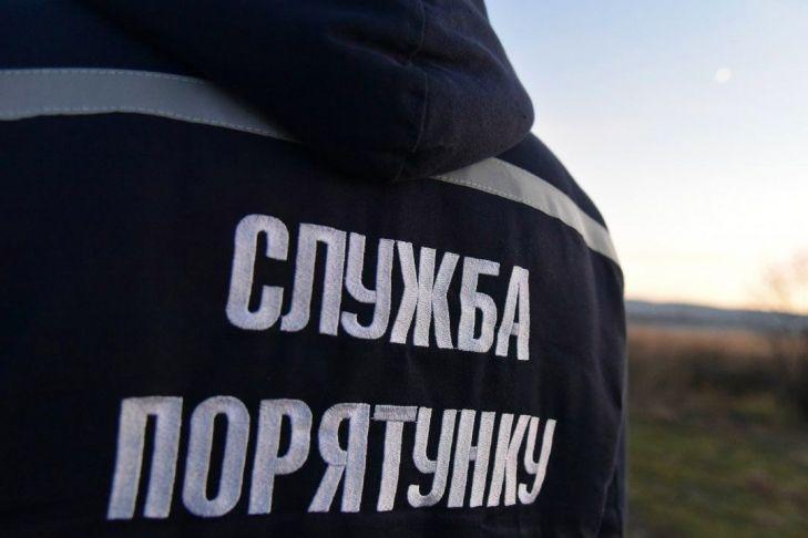 Спасатели обратились к Днепрянам с предупреждением. Новости Днепра