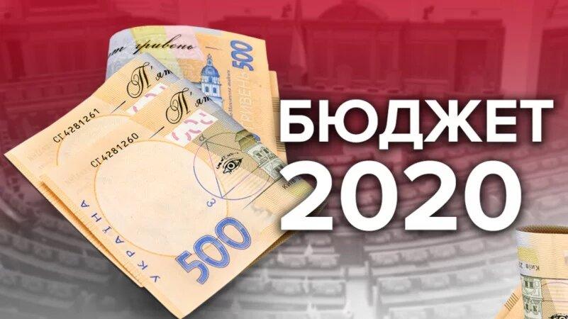 Риски принятого бюджета на 2020-й год: от чего придется отказаться Днепру. Новости Днепра