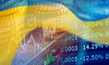 Опубликован мировой рейтинг процветания: на каком месте Украина