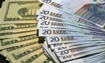 «Медленно, но вниз»: курс валют на 19-е ноября