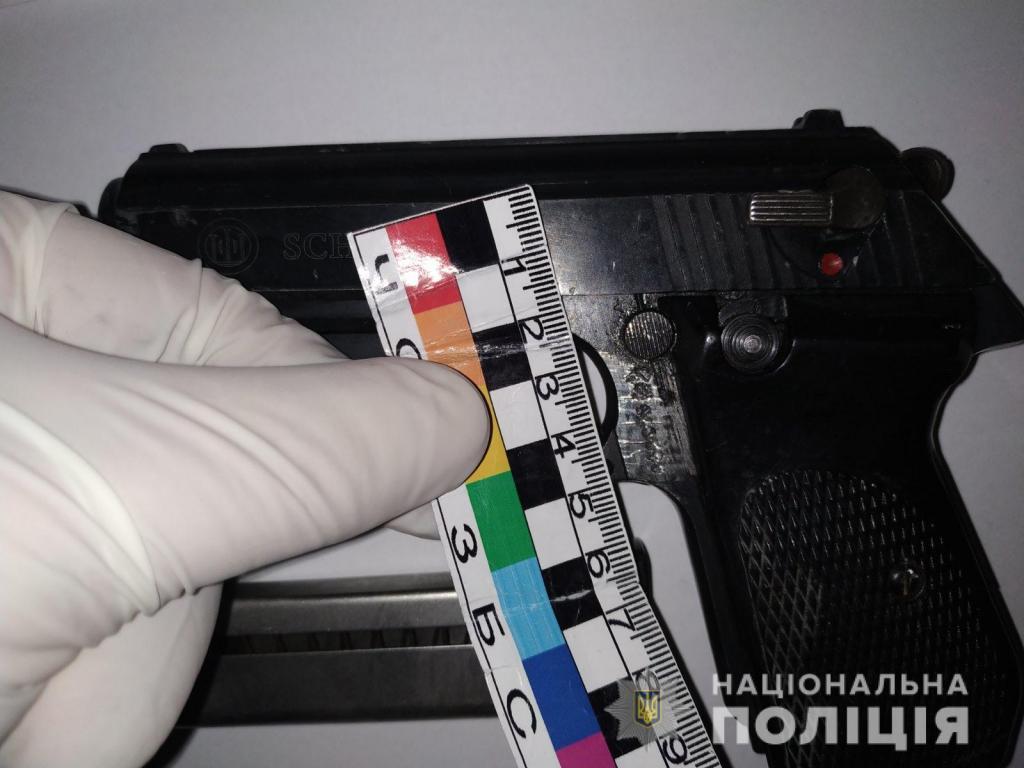 На Днепропетровщине бывший преступник сжег машину полицейского. Новости Днепра
