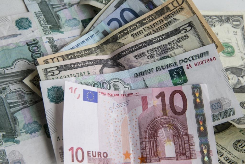 Падение продолжается: курс валют на 14-е ноября. Новости Украины