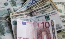 Падение продолжается: курс валют на 14-е ноября