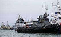 В Украину возвращаются захваченные Россией корабли