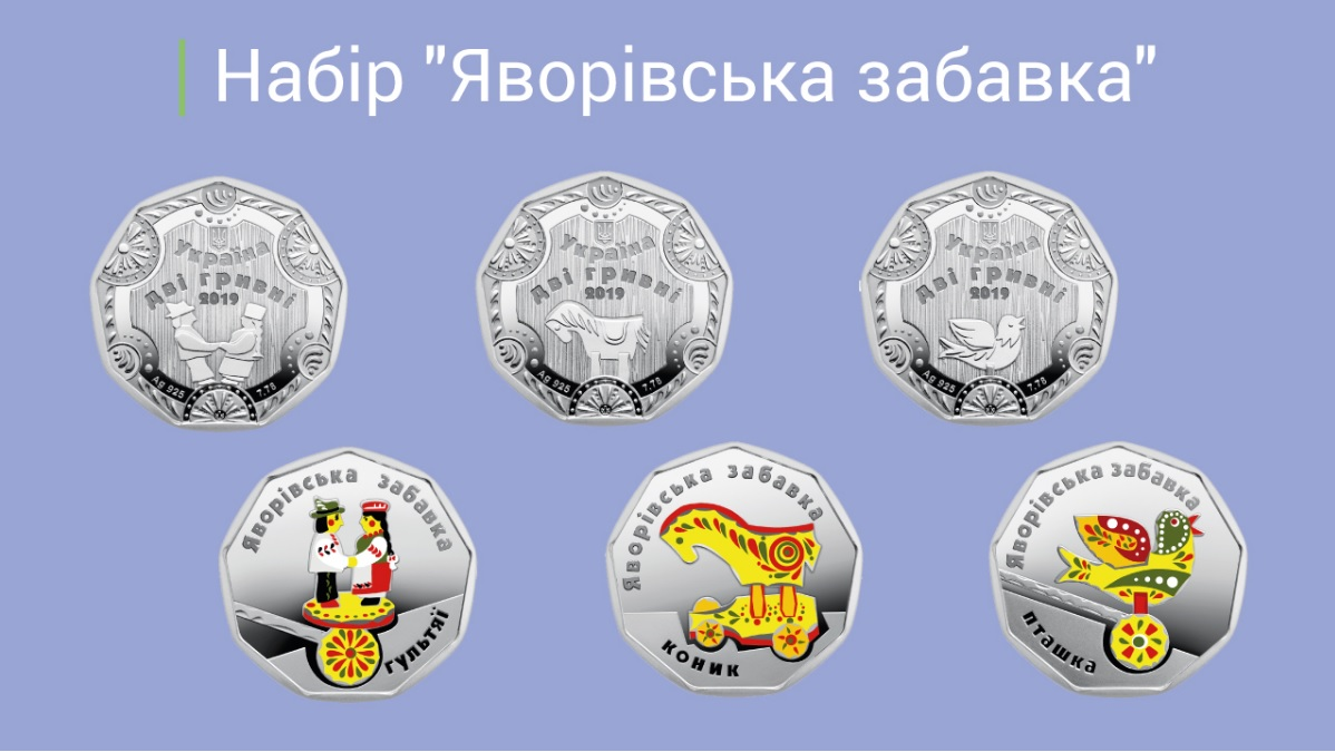 Завтра в Украине появятся новые монеты. Новости Украины