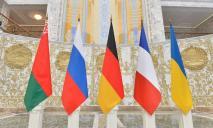 Украина может выйти из Минских соглашений — министр