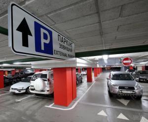 В Днепре самая дорогая парковка. Новости Днепра