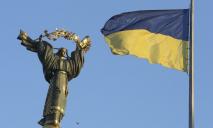 День, когда Украина изменилась: какой сегодня праздник