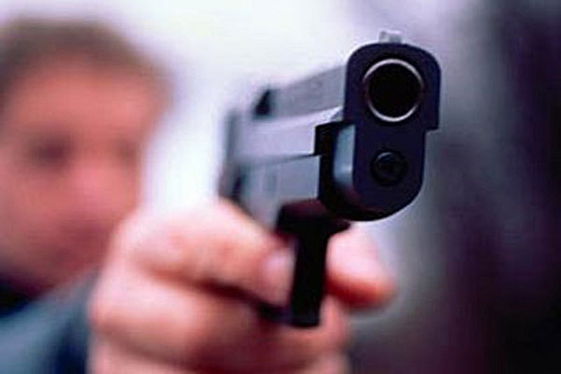 Мужчину расстреливали за издевательство над животными. Новости Днепра