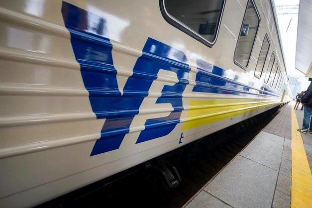 Укрзализныця продлила маршруты поездов из Днепра и Кривого Рога. Новости Днепра