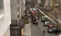 «Не взрыв»: пожар в многоэтажке в Днепре