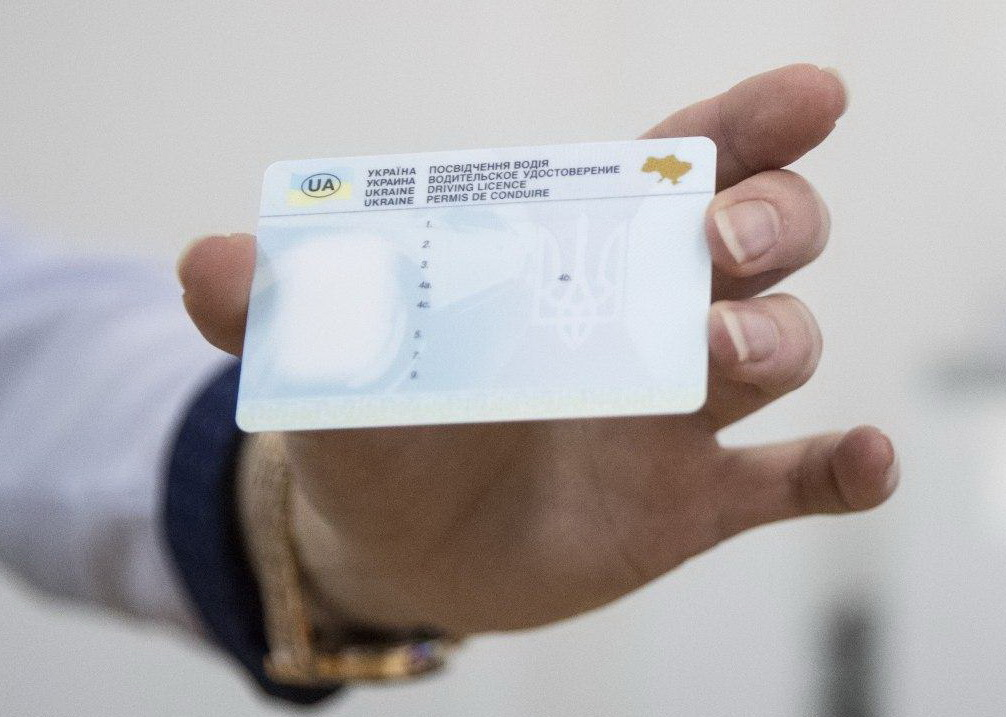Новость для водителей: права можно будет восстановить онлайн. Новости Украины