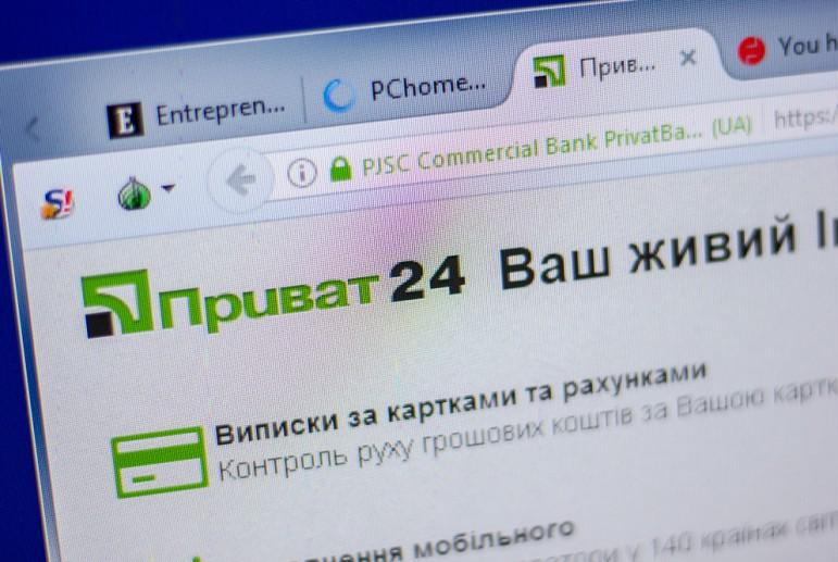 В «Приват24» появилась новая полезная услуга. Новости Украины