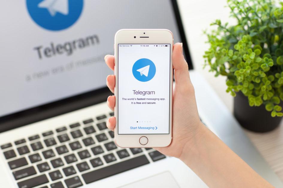Новости Днепра про ТОП-40 популярных телеграм-ботов в Украине: финансы, шопинг и отдых