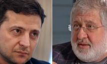 Зеленский ответил на слова Коломойского о «дружбе с Россией»