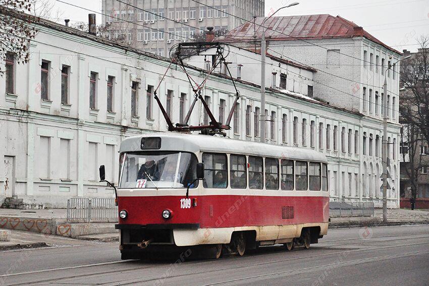 Сегодня трамваи в Днепре будут ходить по-другому. Новости Днепра
