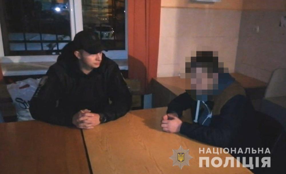 «Отказ заняться любовью обернулся трагедией»: 15-летний подросток убил 14-летнюю девочку. Новости Украины