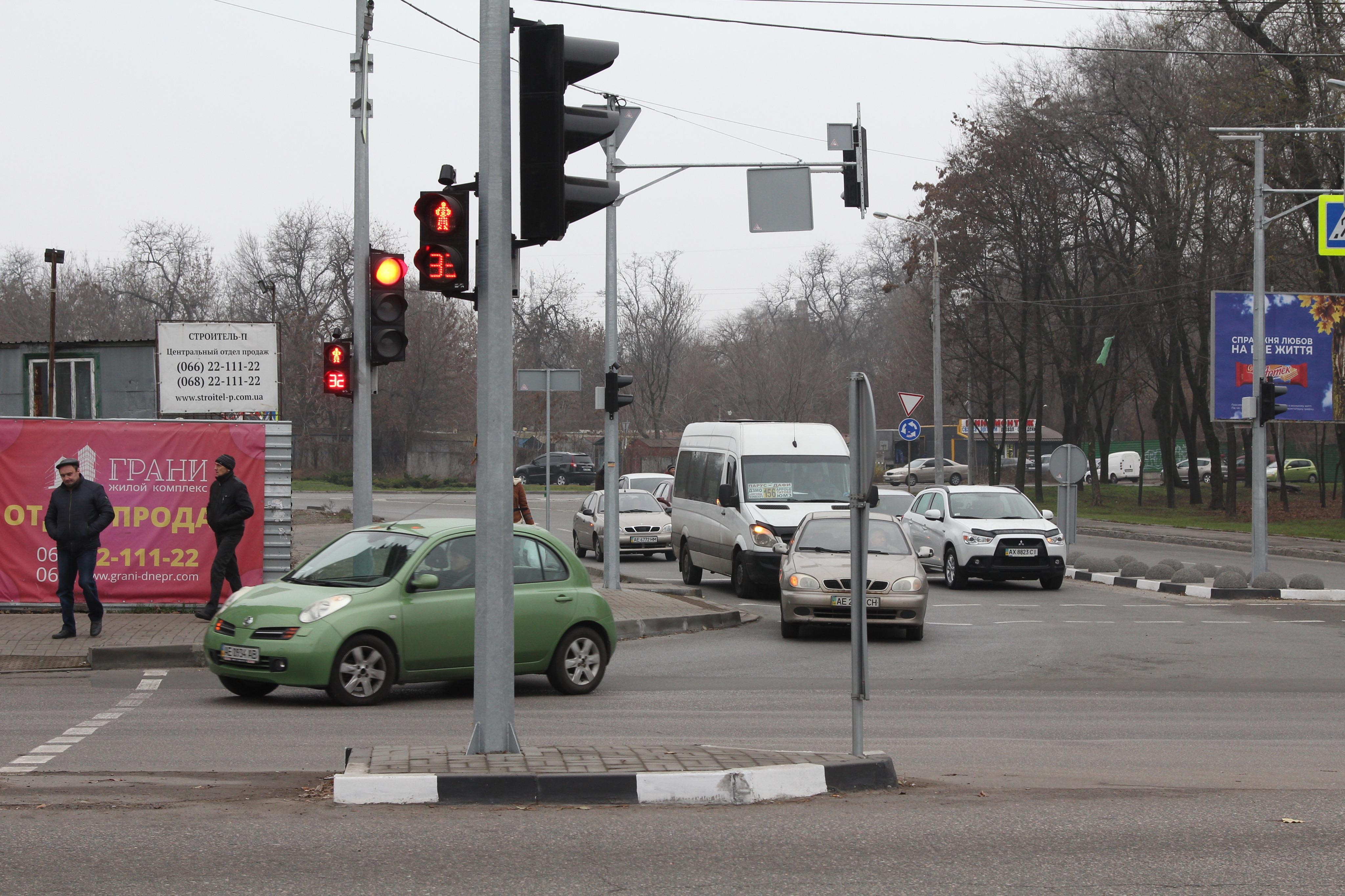 В Днепре провели капитальный ремонт светофоров. Новости Днепра