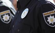 «Наручники, газовый баллон и пять экипажей полиции»: что происходило ночью в Днепре
