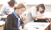 ВНО для учителей сделают обязательным