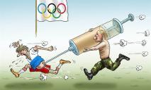 Новые «санкции»: Россию отстранили от Олимпиад и Чемпионатов мира