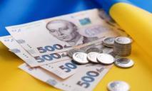 Для украинцев увеличили прожиточный минимум