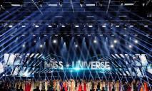 «Мисс Вселенная 2019»: кто победил и как показала себя представительница Украины