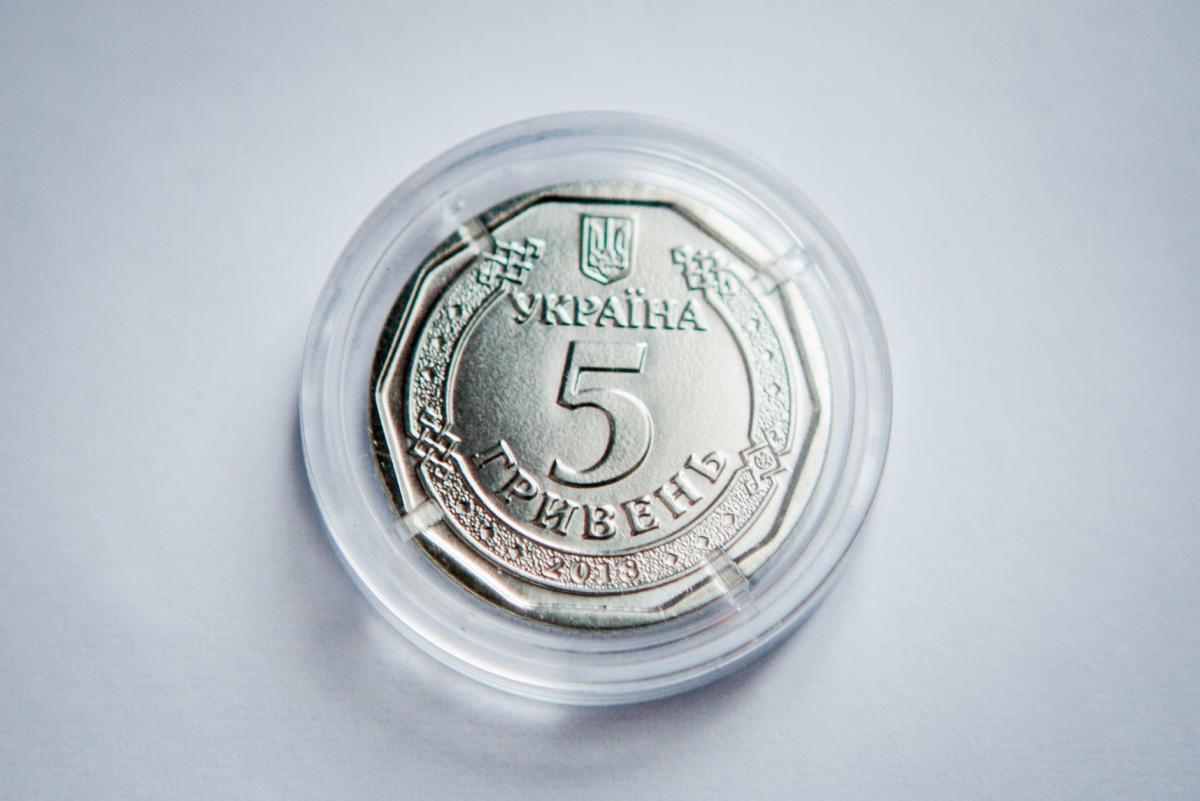 С сегодняшнего дня в Украине в оборот ввели новые банкноты и монеты. Новости Украины
