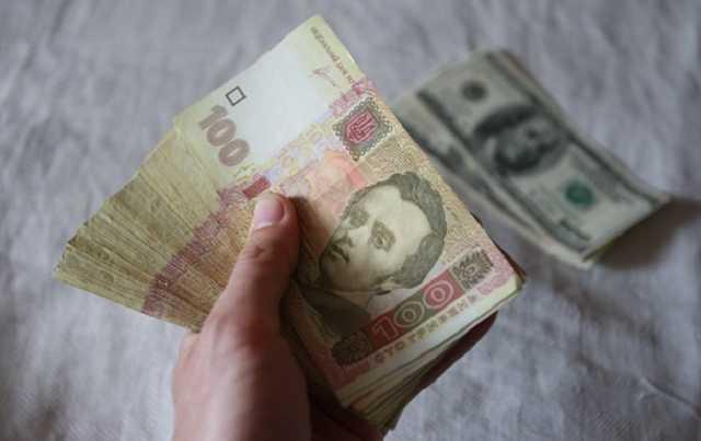 Курс валют на 3-е грудня. новини України