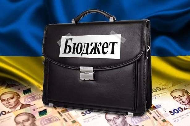 В области приняли бюджет на 2020-й год. Новости Днепра