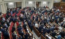 «Слуги народа» подрались между собой прямо во время заседания