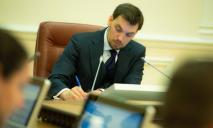 Правительство начало пилотный проект для создания цифрового ID граждан Украины