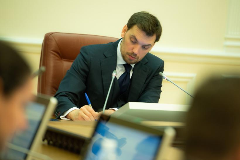 Правительство начало пилотный проект для создания цифрового ID граждан Украины. Новости Украины