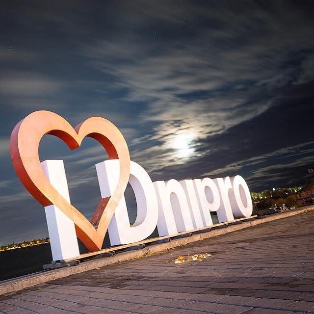Днепр в преддверии Нового года: лучшие фото из Instagram. Новости Днепра