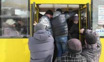 В Украине предлагают запретить перевозки «стоячих» пассажиров