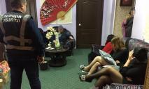 «Вербовали молодых девушек»: в центре Днепра организовали секс-бизнес